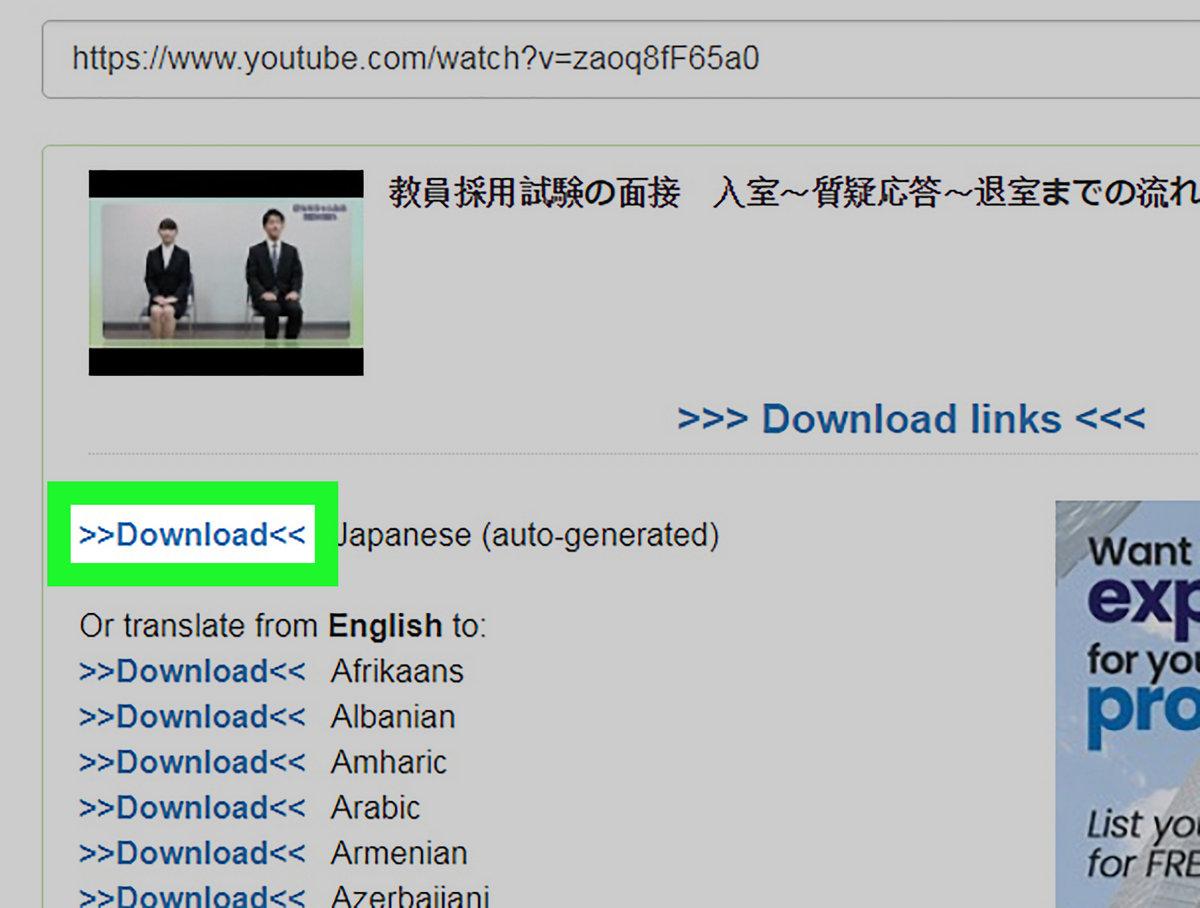 download bahubali part 2 english subtitle file