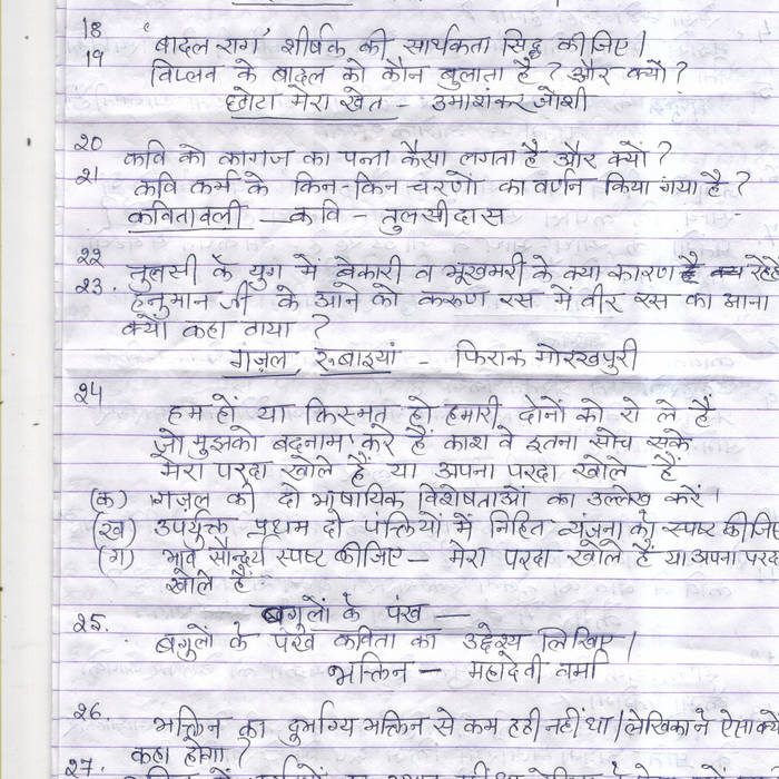 friday 1995 hindi dubbed download