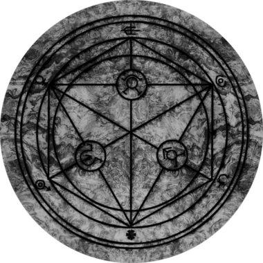 Von D - Cross of Hendaye / Finis Gloriae Mundi main photo