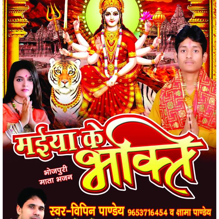 download new hindi movies