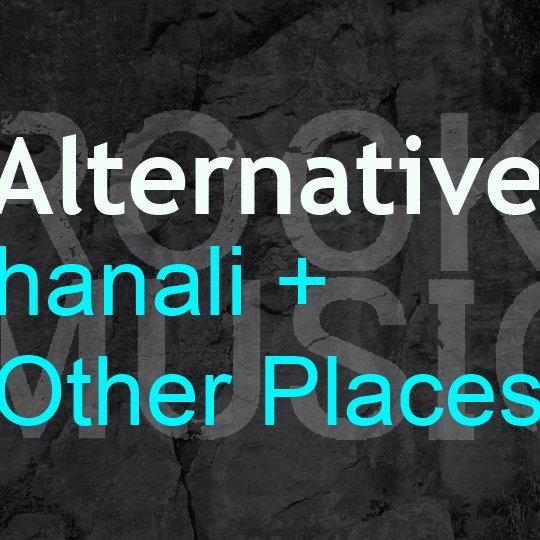 Alternative Rock Musicians: Alternative ROCK MUSIC