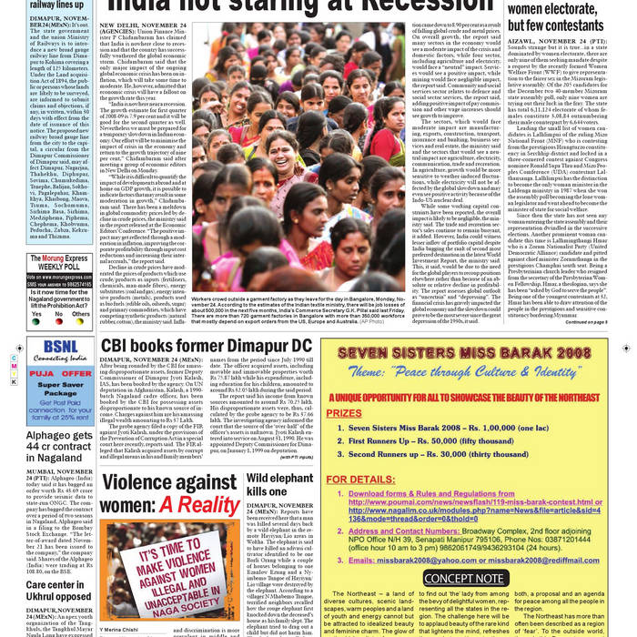 Saas Bahu Aur Sensex Man 2 Full Movie In English Free Download