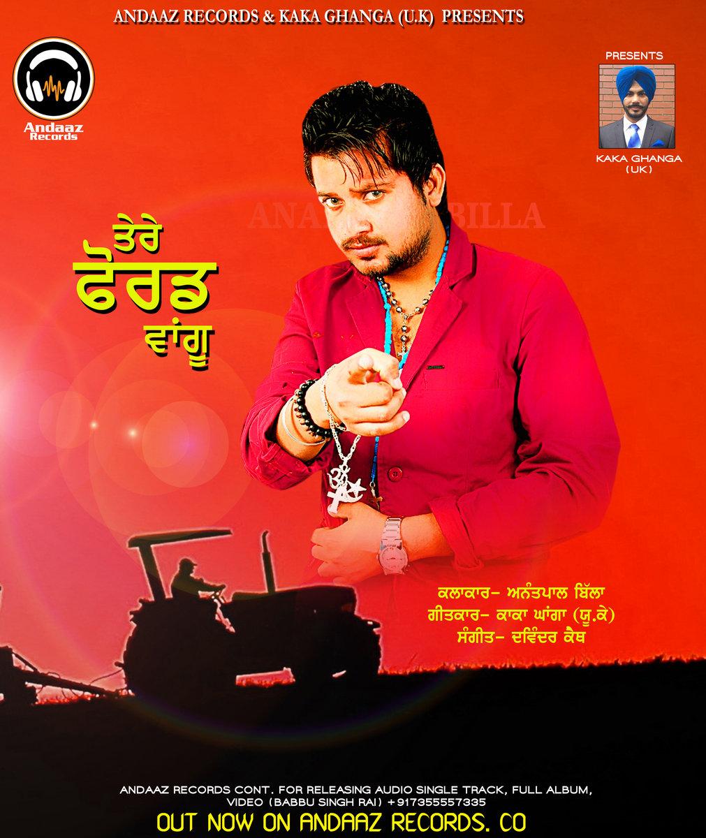 dhadak mp3 song ringtone