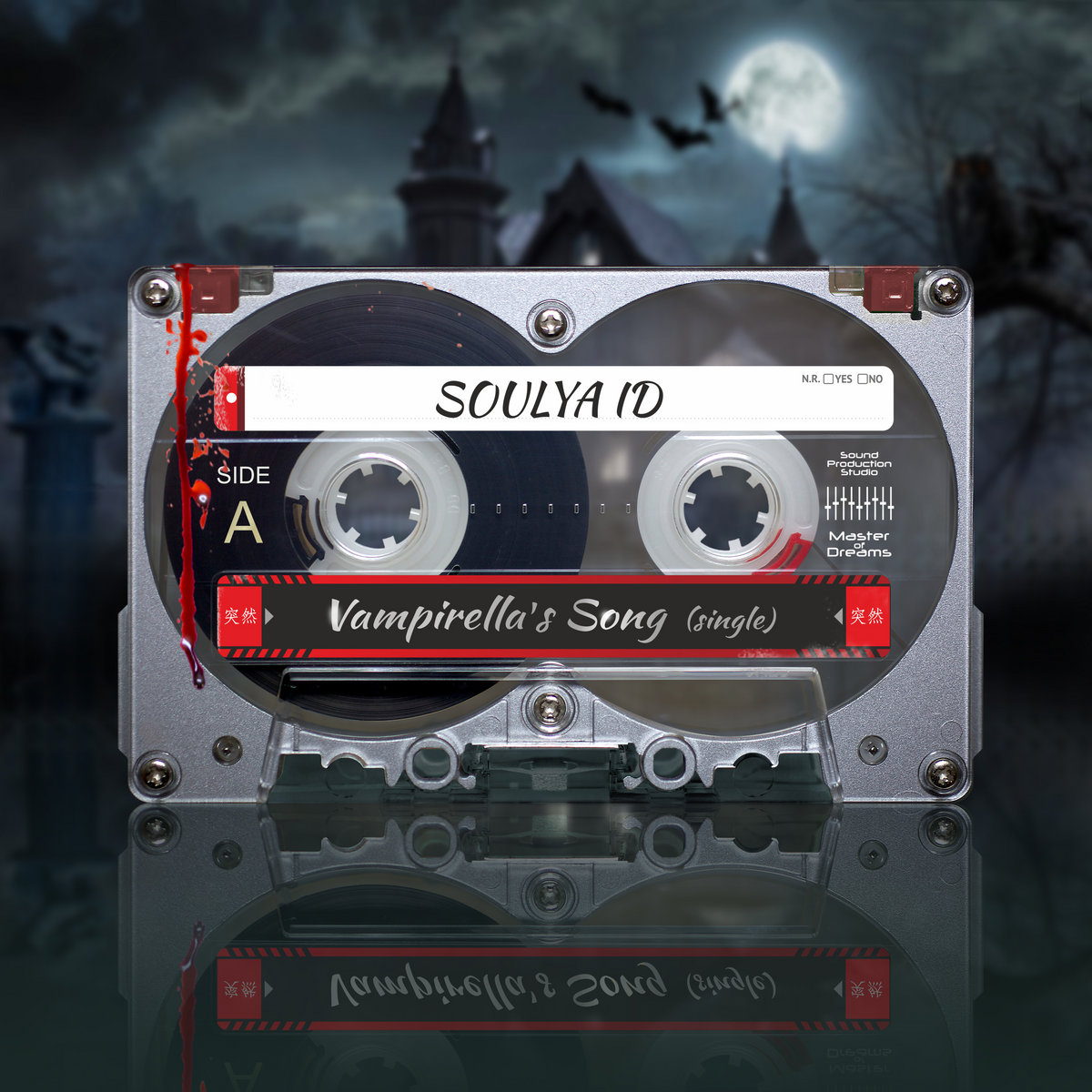 Vampirella`s Song 2018 (ID Instrumental) | Soulya ID