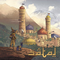 Satal cover art