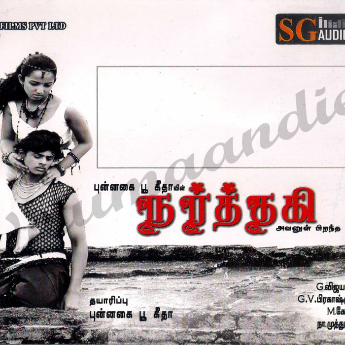 Thambi vettothi sundaram all songs download or listen free.