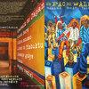 Bamako Beat Talk Cover Art