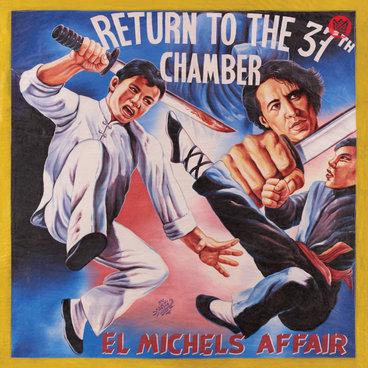 Return To The 37th Chamber main photo
