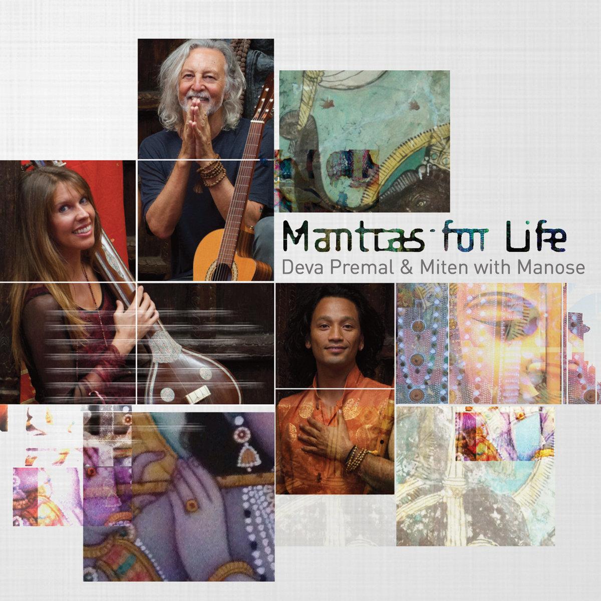 Om Sahana Vavatu Mantra Shanti Mantra White Swan Records