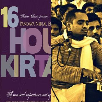 Chaitanya Prabhu - Hare Krishna - 16 Hour Kirtan Pandava Nirjal