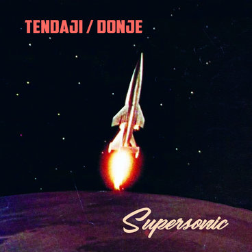 Supersonic main photo