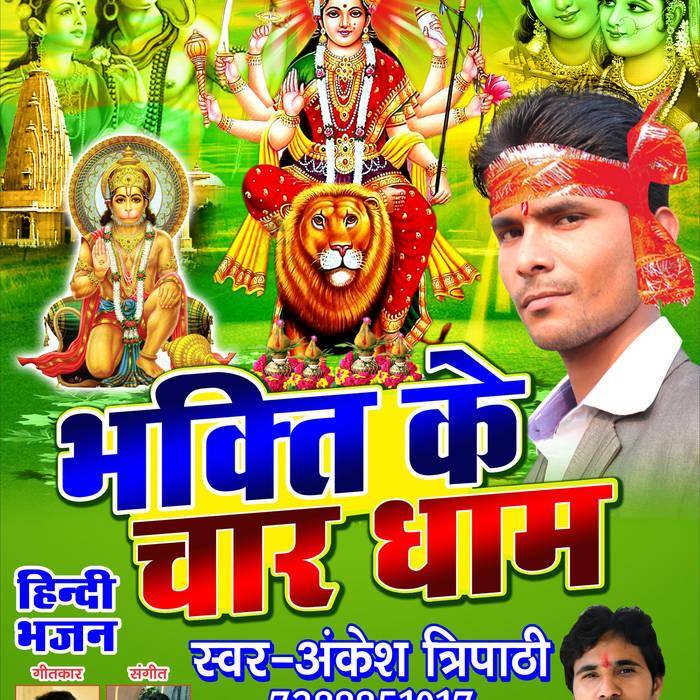 Yaari Mere Yaar Ki Hindi Video Song Full Hd 1080p