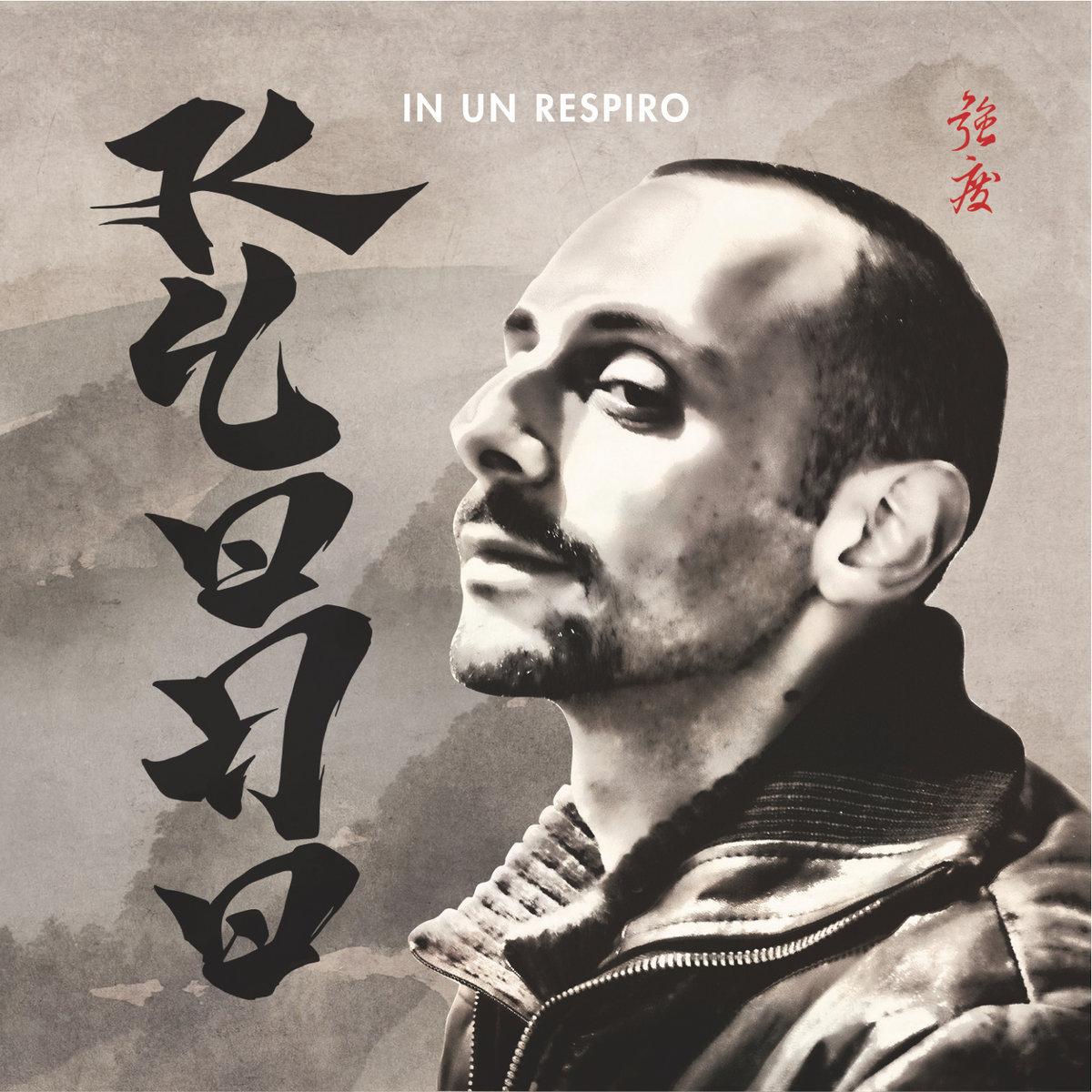 In Un Respiro Audioplate Records