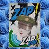 Zap! Azul Cover Art