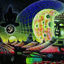 TRIGUNAM cover art