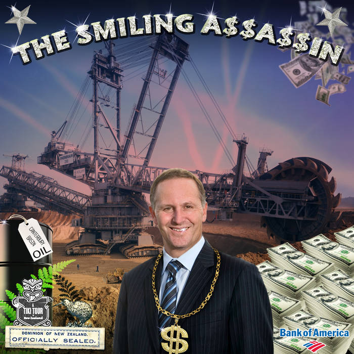 THE SMILING ASSASSIN EP