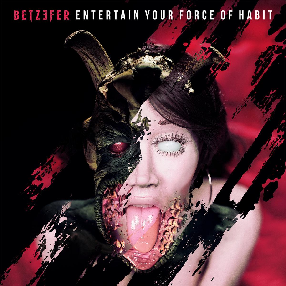 ת×צ×ת ת×××× ×¢××ר âªbetzefer - entertain your force of habitâ¬â