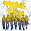 The Dope by Design EP Cover Art