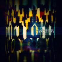 Dreamachine cover art