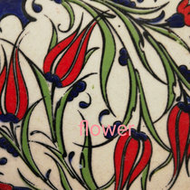 Michiru Aoyama「Flower」 cover art