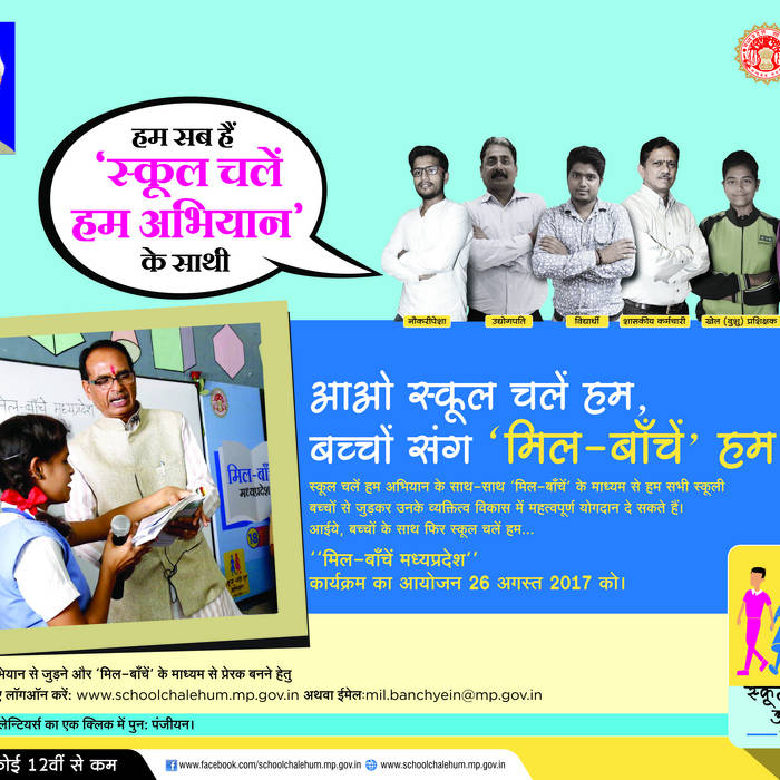 Machhli Jal Ki Rani Hai hindi mp3 songs free downloadgolkes