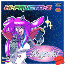 Konpeito EP cover art
