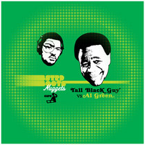 Tall Black Guy VS Al Green cover art