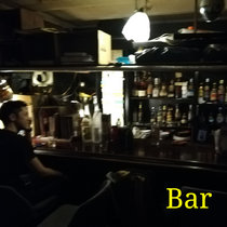 Bar cover art