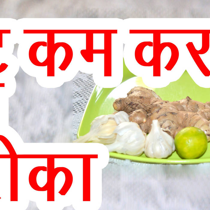 torrents hindi medium