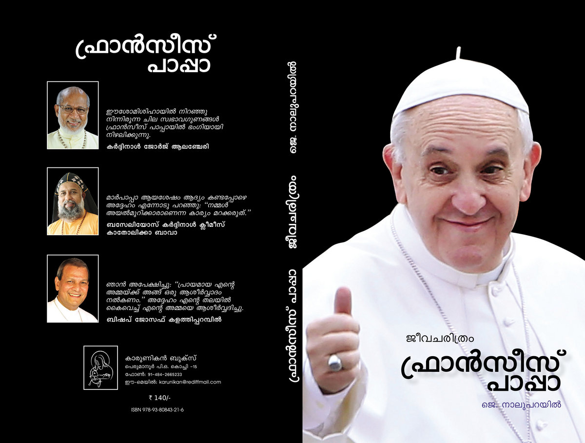 Malayalam Bible Messages Pdf Download | atreipemen