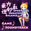 東方逆妙乱 ~ Ephemeral Unnatural Balance Soundtrack