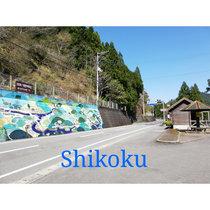 Shikoku cover art