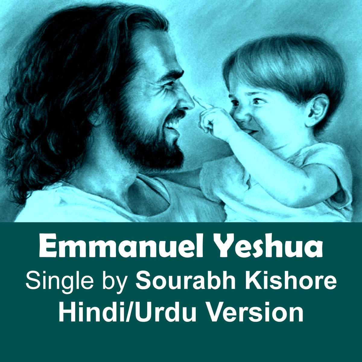 Emmanuel Yehshua Emmanuel Jesus Christ Hindi Urdu Christian Prayer Song Sourabh Kishore Pop Rock For Humanity Videos are shared from the verified youtube channels of the song owners. emmanuel yehshua emmanuel jesus christ hindi urdu christian prayer song
