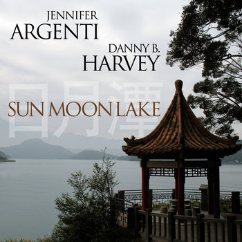 SUN MOON LAKE (日月潭) by Jennifer Argenti