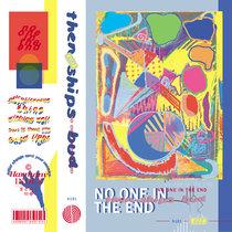 [hi01] 𝕥𝕙𝕖𝕟-𝕤𝕙𝕚𝕡𝕤 𝕓𝕦𝕕 cover art