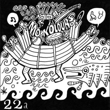 Mo Kolours - Meroe EP main photo