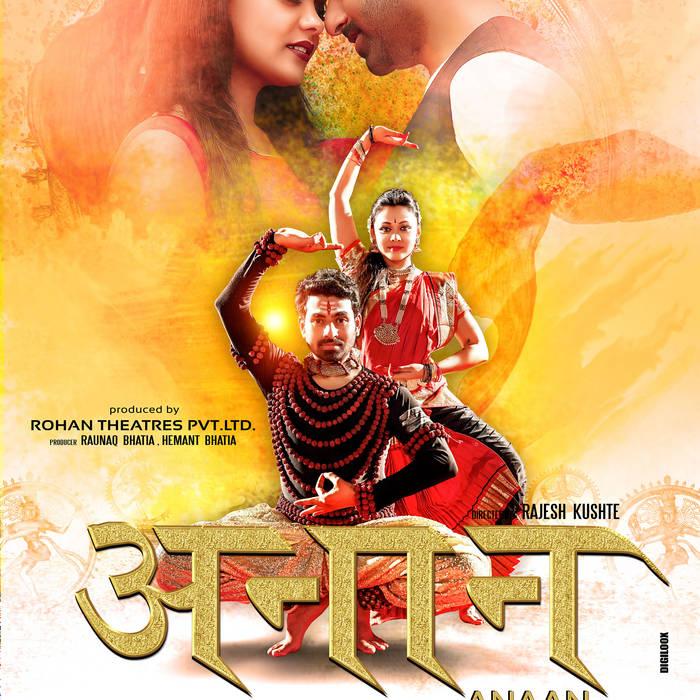 Makhotsav Full Marathi Movie Download In Hd | crawcateri
