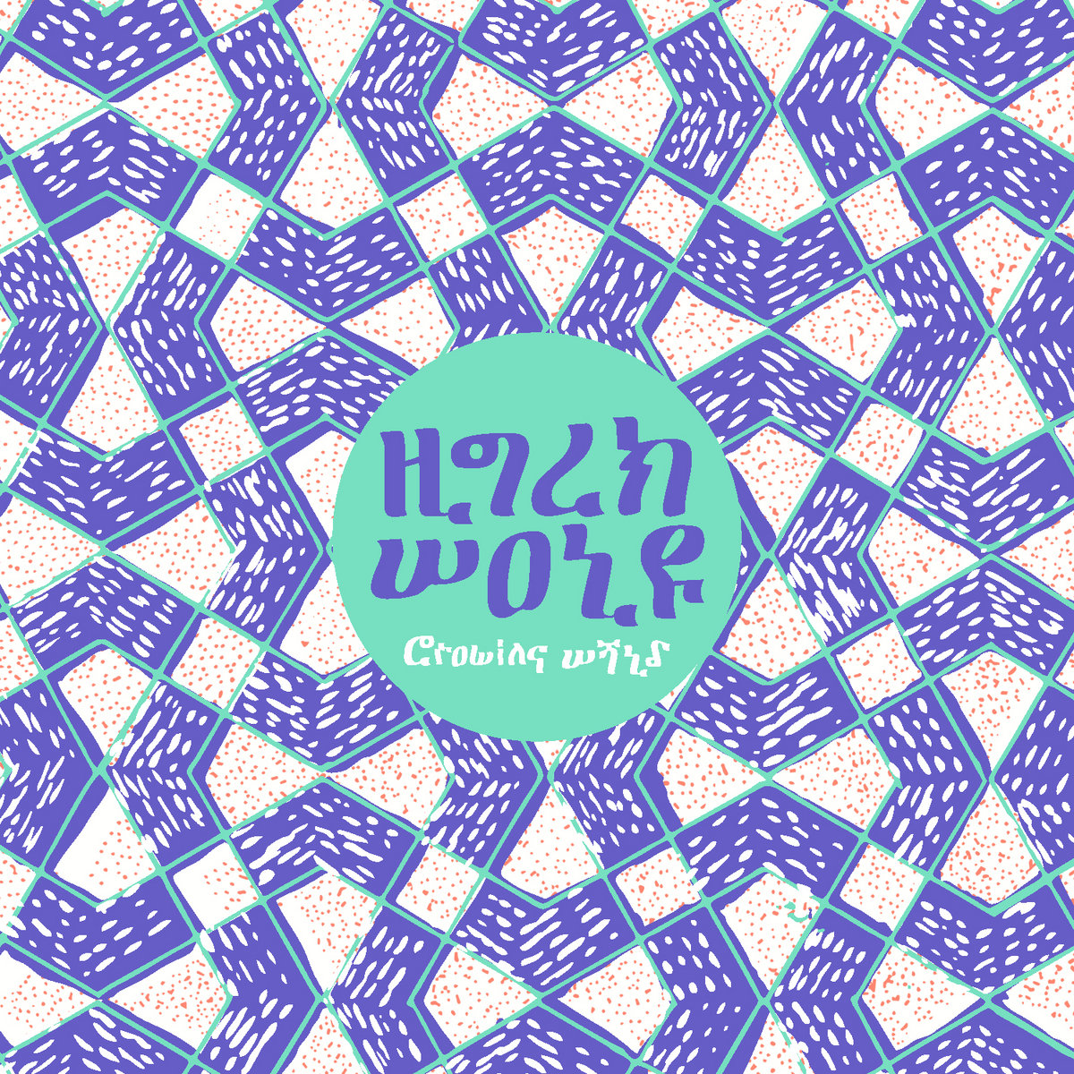 Download] nutik, the wolf pup hardcover free video dailymotion.