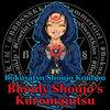 Bloody Shoujo's Kuromajutsu Cover Art