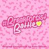 #Breakforcist Battle Original Soundtrack Cover Art