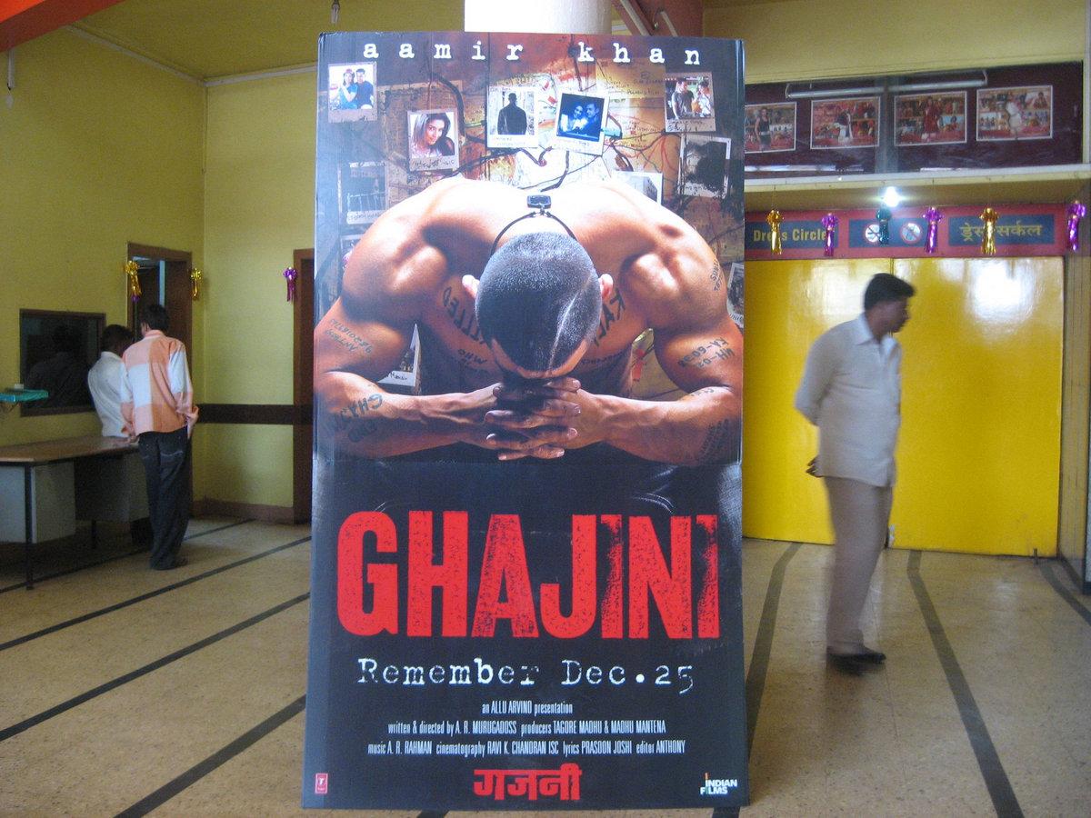 Eeram Tamil Movie Hd Download | ademunen