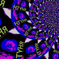 RHTHMOHNGHT~ cover art