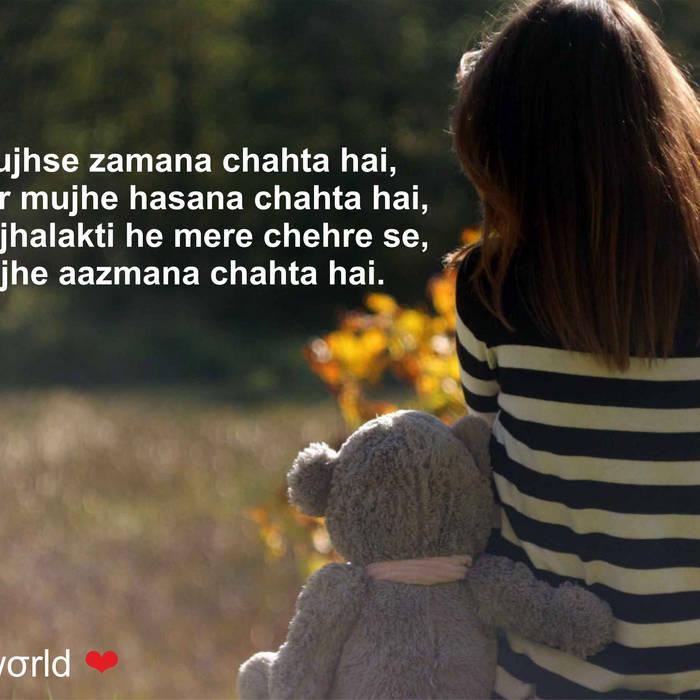 Mudda - The Issue hindi full movie mp4 download