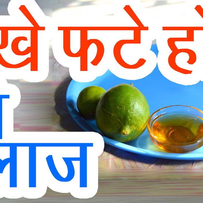 main meri patni aur woh hindi movie download
