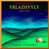 Yrlazhyyly EP