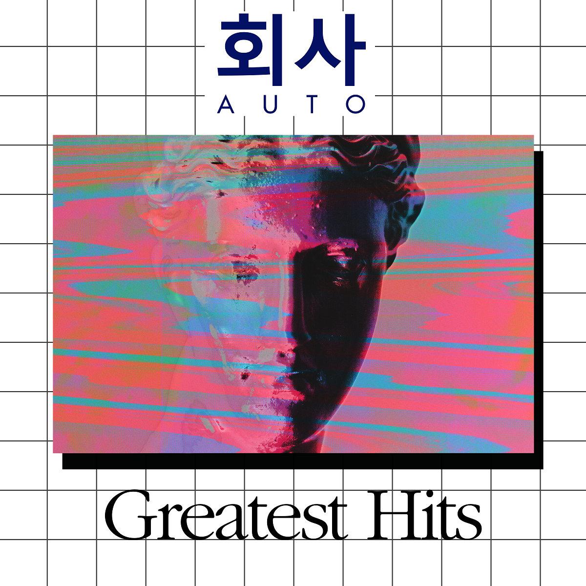 Greatest Hits Plastic Response Records