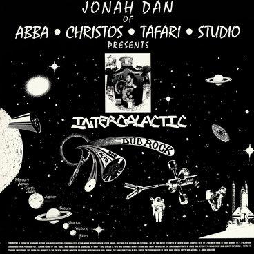 Intergalactic Dub Rock main photo