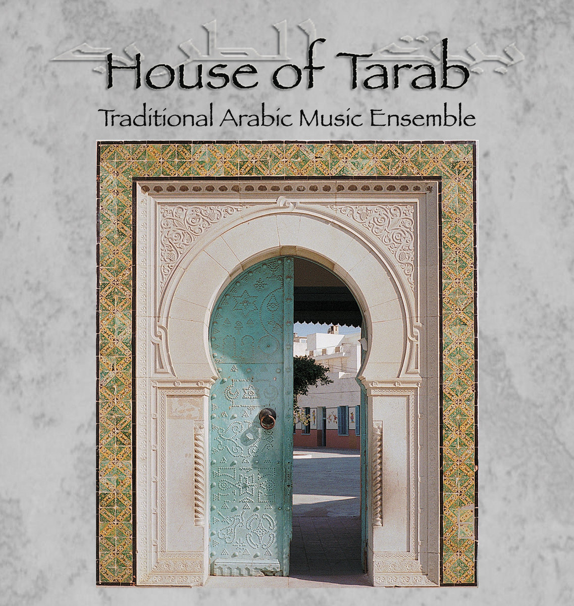 music arab tarab
