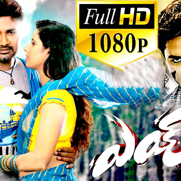 download latest movies in hd telugu