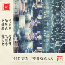 Hidden Personas cover art